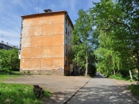 Pervouralsk, Vatutin st, house 69. Apartment house