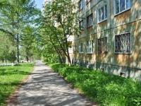 Pervouralsk, Vatutin st, house 70. Apartment house
