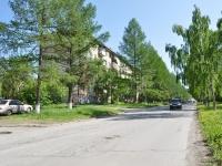 Первоуральск, улица Ватутина, дом 70. многоквартирный дом