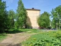 Pervouralsk, Vatutin st, house 71. Apartment house