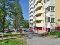 Первоуральск, улица Ватутина, дом 72А. многоквартирный дом
