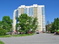 Pervouralsk, Vatutin st, house 72А. Apartment house