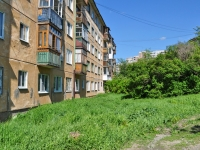 Pervouralsk, Vatutin st, house 72. Apartment house