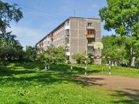 Первоуральск, улица Ватутина, дом 73А. многоквартирный дом