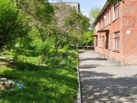 Pervouralsk, nursery school №50, Vatutin st, house 75А