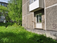 Pervouralsk, Vatutin st, house 75. Apartment house