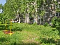 Pervouralsk, Vatutin st, 房屋 77А. 公寓楼