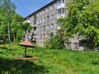 Pervouralsk, Vatutin st, 房屋 77Б. 公寓楼
