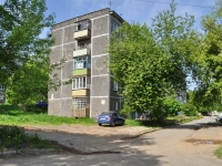 Pervouralsk, Vatutin st, house 77. Apartment house