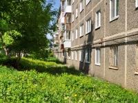 Pervouralsk, Vatutin st, 房屋 79А. 公寓楼