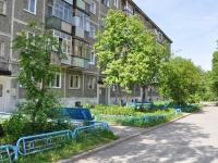 Pervouralsk, Vatutin st, 房屋 79. 公寓楼