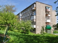 Pervouralsk, Vatutin st, house 79. Apartment house