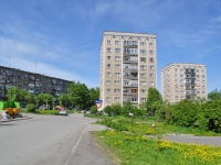 Pervouralsk, Vatutin st, house 81. Apartment house