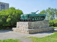 Первоуральск, монумент БМПулица Ватутина, монумент БМП