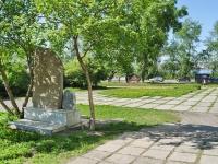 Pervouralsk, monument Первоуральцам, пострадавшим на Чернобыльской АЭСVatutin st, monument Первоуральцам, пострадавшим на Чернобыльской АЭС