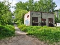 Первоуральск, улица Ватутина, хозяйственный корпус