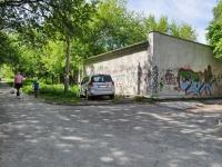 Pervouralsk, Vatutin st, service building