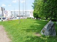 Pervouralsk, 纪念标志 Место стелы в память Героев-ПервоуральцевVatutin st, 纪念标志 Место стелы в память Героев-Первоуральцев