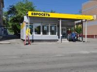 Pervouralsk, Vatutin st, store
