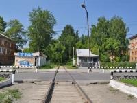 Pervouralsk, Vatutin st, 商店