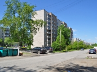 Pervouralsk, Danilov st, house 1. Apartment house