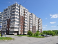 Pervouralsk, Danilov st, house 2. Apartment house