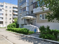 Pervouralsk, Danilov st, house 3. Apartment house