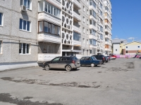 Pervouralsk, Danilov st, house 4. Apartment house