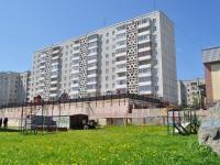 Первоуральск, улица Данилова, дом 4. многоквартирный дом