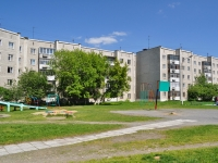 Pervouralsk, Danilov st, house 5. Apartment house