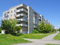 Pervouralsk, Danilov st, house 7. Apartment house