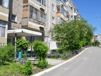 Первоуральск, улица Данилова, дом 9А. многоквартирный дом