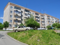 Pervouralsk, Danilov st, house 9А. Apartment house