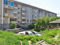 Pervouralsk, Danilov st, house 11. Apartment house