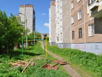 Pervouralsk, Danilov st, house 13. Apartment house