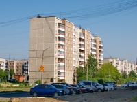 Первоуральск, улица Данилова, дом 1. многоквартирный дом