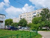 Первоуральск, улица Данилова, дом 5. многоквартирный дом