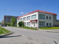 Pervouralsk, shopping center Чайка, Lenin st, house 2