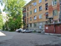 Pervouralsk, Lenin st, house 3А. Apartment house