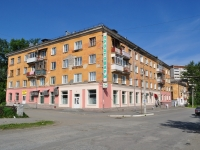 Первоуральск, улица Ленина, дом 3А. многоквартирный дом