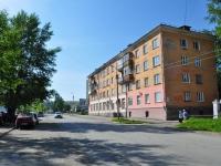 Pervouralsk, Lenin st, 房屋 3А. 公寓楼