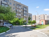 Pervouralsk, Lenin st, house 4. Apartment house