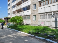 Pervouralsk, Lenin st, house 5. Apartment house