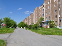 Pervouralsk, Lenin st, house 6. Apartment house