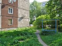 Pervouralsk, Lenin st, house 7А. Apartment house