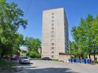 Pervouralsk, Lenin st, 房屋 7. 公寓楼