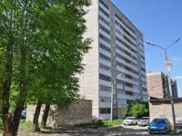 Pervouralsk, Lenin st, house 7. Apartment house