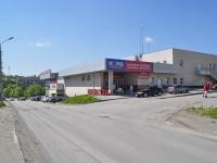 Первоуральск, супермаркет Кировский, улица Ленина, дом 8