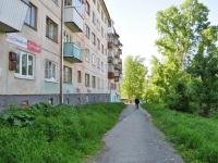 Первоуральск, улица Ленина, дом 9А. многоквартирный дом