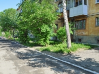 Pervouralsk, Lenin st, 房屋 9Б. 公寓楼